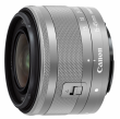 Canon EF-M 15-45 mm f/3.5-6.3 IS STM srebrny OEM