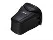Nikon CF-DC4 wzmocniony