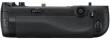 Nikon MB-D17 do Nikon D500