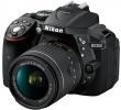 Nikon D5300 + AF-P 18-55 VR czarny
