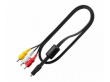 Nikon EG-CP14 kabel audio-video