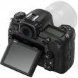 Lustrzanka Nikon D500 body - Wymień stare na nowe i odbierz 750 zł rabatu