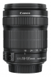 Obiektyw Canon 18-135 mm f/3.5-5.6 EF-S IS STM (OEM)