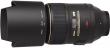 Obiektyw Nikon Nikkor 105 mm f/2.8G AF-S VR IF-ED MICRO