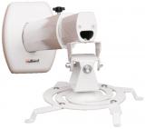 myBoard ścienny do projektorów typu short throw BW120A regulacja do 116 cm