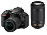 Nikon D5600 + 18-55 AF-P VR + 70-300 VR - Cashback 430zł
