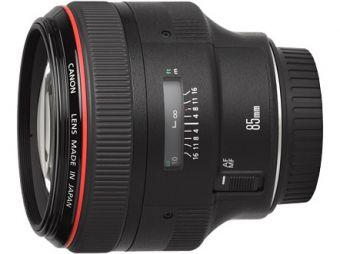 Canon 85 mm f/1.2L EF II - Raty 12x0%! - Cashback 540 zł przy zakupie z aparatem!