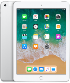 Apple iPad Wi-Fi + Cellular 128GB (2018) srebrny