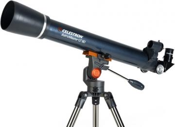 Pierwszy teleskop u co można zobaczyć w amatorskim teleskopie
