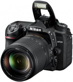 Nikon D7500 + 18-140 VR - Wymień stare na nowe i odbierz 430 zł rabatu