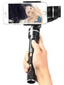 FeiYu Tech G4 Plus stabilizator (gimbal) do smartfonów