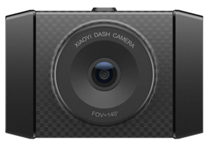 Wideorejestrator Xiaoyi Ultra Dash 2 Camera